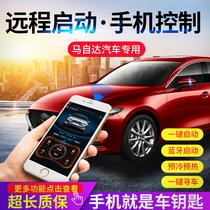 Il convient à la mise à niveau de Mazda et à linstallation de la voiture de commande de téléphone portable à démarrage à distance Atz CX4CX5