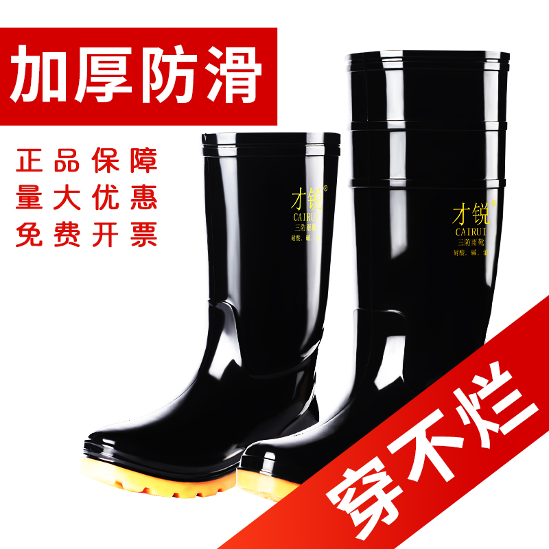 Rain shoes men's rain boots water shoes high tube short tube waterproof antiskid men's labor protection water Boots Men's low upper middle tube rubber overshoes