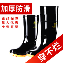 Rain shoes men's rain boots water shoes high tube short tube waterproof and antiskid men's labor protection water Boots Men's low top medium tube rubber overshoes