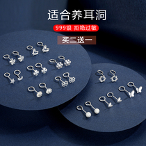 Li Qin original S999 foot silver nail female ear hole pure silver earrings contracted all-match earpiece sleep need not pick