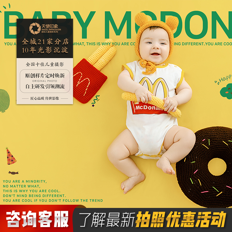 Chengdu childrens photo art photo hundred days to take pictures of childrens photography family photo family photo