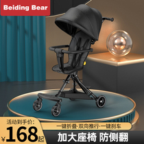 Sliding baby artifact trolley Walking baby ultra-lightweight foldable two-way simple childrens high landscape baby stroller
