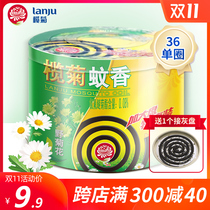 Lam chrysanthemum mosquito-scented wild chrysanthemum-type ring incense 36 single-circle domestic mosquito repellent fragrance-type fennel anti-mosquito incense plate