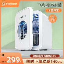 babycolor bottle sterilizer with dryer UV baby baby special toy sterilizer Small