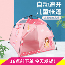 The childrens tent automatically opens the boys and girls toy house indoor and outdoor baby stack princess castle outdoor game house
