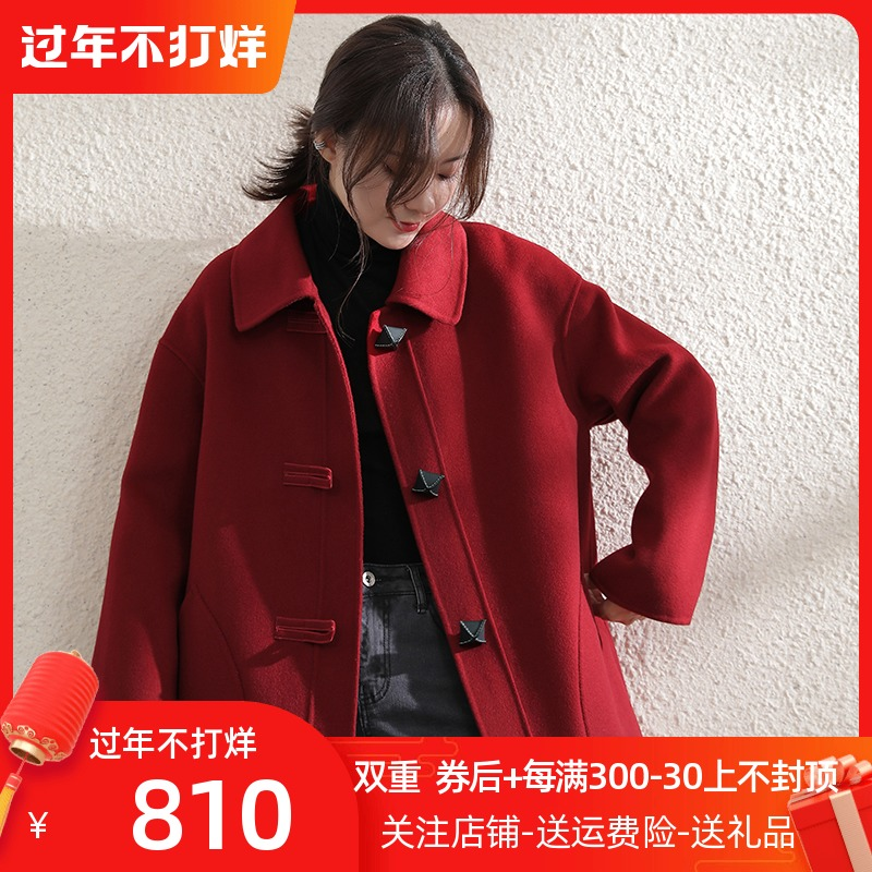 Double-sided cashmere coat female high-end medium-length version of the 2020 new autumn winter cape loose wool red coat