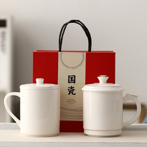 Huge white porcelain mug with cover for personal use for home mens office meeting and drinking