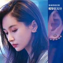 Korean Prince Wen with the same stud earrings 2021 new trend pure silver high sense of light luxury small exquisite earrings for women