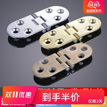 Zinc alloy flip hinges檯 hinges fold hidden hinges fold table accessories round table reclining hinge bag