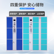 Custom supermarket shopping mall electronic storage bag cabinet Intelligent WeChat storage Infrared barcode card coin coin charging cabinet