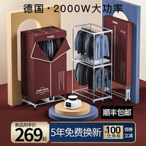 Germany TINME dryer Household quick drying small dryer Large capacity clothes dryer Dryer dryer