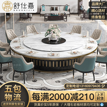 New Chinese hotel large round table Marble electric hot pot table Banquet box 15 people 20 people dining table