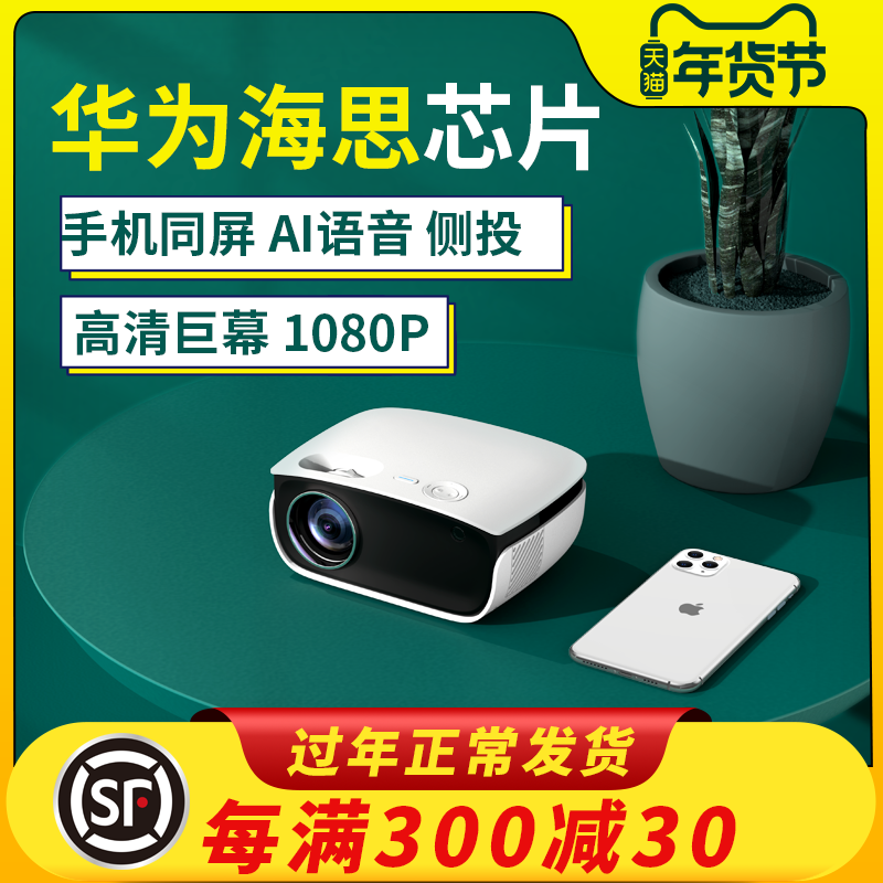 Coolfly 2020 new Ultra HD 4k projector home small portable daytime 1080p home theater wall All bedroom TV wifi wireless mini 3d student dormitory