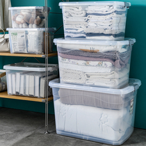 The collection box is fully transparent and covered with plastic dormitory students thickening large household toy storage box clothes finishing box
