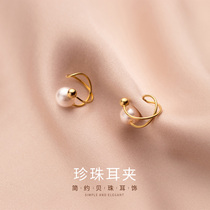 No ears ear clips high-level sensual air super fairy simple style Pearl on the Forbidden City new 2021 New Tide