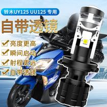 Convient pour Suzuki UY125 UU125 modifié LED phare bulle ceinture lentille super brillant trois griffes H4 loin et près intégré