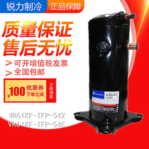 The VR61KF-TFP-542 VR61KF-TFP-54E original new Valley Wheel 5 heat pump air conditioning compressor