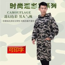 Mens and womens general long-sleeved hood camouflage coat dust-proof workwear factory workshop department to carry dirty work clothes