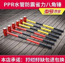 Iron 鎚 hammer 鎚 the square head wall heavy large tool hammer hammer hammer demolition wall octagonal two sledgehammer