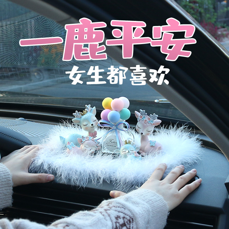 Net red goddess all the way Ping An deer car swings in the control of high-end car interior decoration supplies