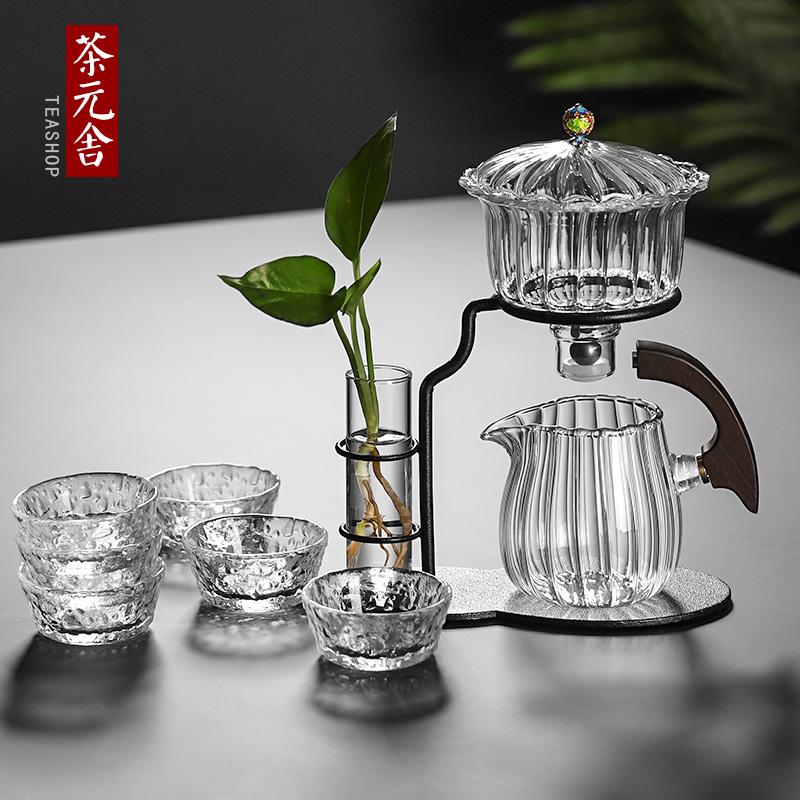 Semi-automatic tea set kung fu lazy tea set creative home glass office palace lamp magnetic bubble teapot