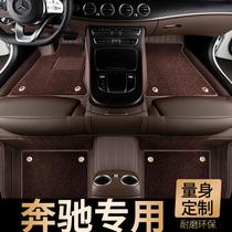 Benz E300L C260L GLC260L E260L C200L GLC300L voiture E-CLASS entourée de patin à pied
