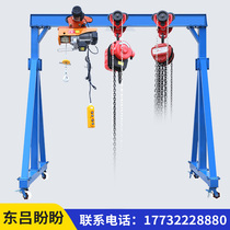 Gantry crane 1 3 5 tons Small gantry crane Aerial crane Gantry crane Lifting gantry crane lifting gantry hanger mobile