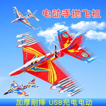 Electric hands throw airplane children outdoor gyratory assembly glider model airplane toy charge small foam airplane