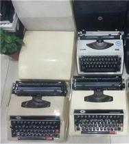 Degree Hall〉80s old Shanghai hero Flying fish Old English typewriter old mechanical printer Out of the band