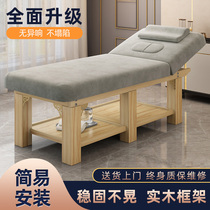 High-grade solid wood beauty bed Beauty salon special massage therapy bed Home massage bed with hole embroidery bed Body bed