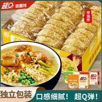 Super Q big bowl of noodles a box of Hanging Noodles eggs fried noodles special non-fried instant noodles whole box of hot pot pasta