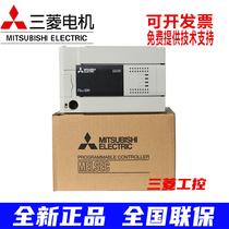 三菱原装PLC全新FX3U-16 32 48 64 80 128MR MT ES-A可编程控制器
