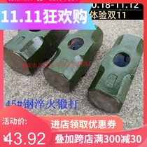 Big iron 鎚 forging heavy fitness iron hammer building hammer hammer hit the wall big iron 鎚 factory direct sales