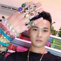 Leaky natural crystal bracelet Leaky Hetian jade ring Pendant Necklace Tourmaline garnet head Shujulai