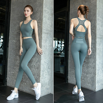 Yoga suit suit womens summer beauty vest professional high-end gym morning running sports 2021 new color explosion
