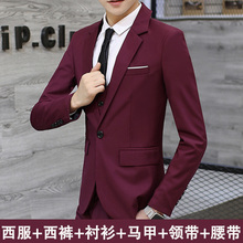 Suit suits men's self-cultivation three-piece groom wedding dress wedding groomsmen suit male professional dress suits students
