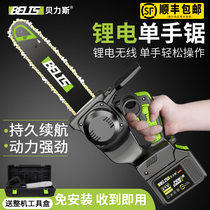 German rechargeable one-handed electric chain saw Household small handheld wireless electric lithium outdoor logging cutting chainsaw