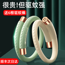 Wood forest mosquito repellent bracelet Baby anti-mosquito artifact Adults and children outdoor portable anti-mosquito patch foot ring couple buckle