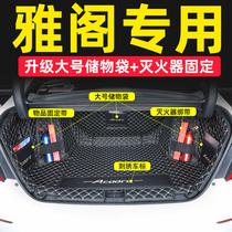 2022 Honda 10th génération Accord tapis de tronc entièrement entouré tapis de tronc de voiture 10 génération Accord décoration dédiée