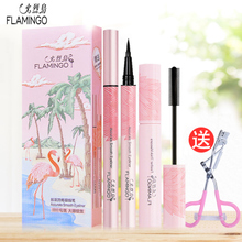 Flamingo silk feather Liquid Eyeliner Pen + Flamingo Mascara Waterproof no dizzy dyed beginner make-up authentic