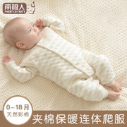 Baby autumn 0-3 months newborn baby clothes and cotton pajamas Romper Jumpsuit warm winter