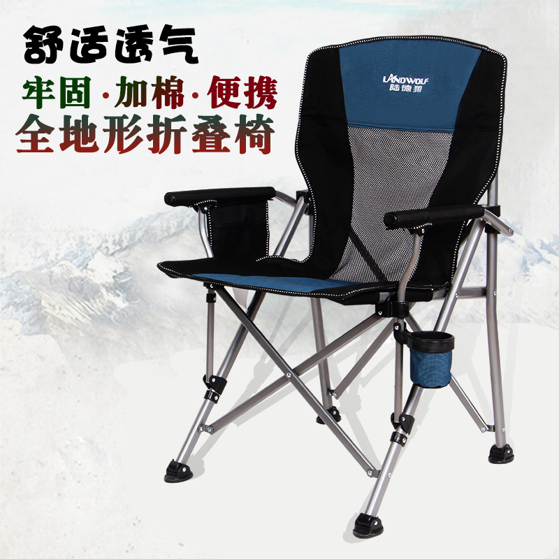 Ludwig outdoor folding chair portable beach chair bearing 300 Jin chair director chair raft fishing chair leisure chair table