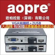 aopre opre Connect HD VGA оптический терминал с USB-акцентом видео волоконно-оптический приемопередатчик KVM конвертер AOPRE-T R1VGA2USB