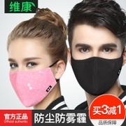 Breathable cotton dust masks at men and women can be cleaned easily PM2.5 anti haze breathing winter fashion girl