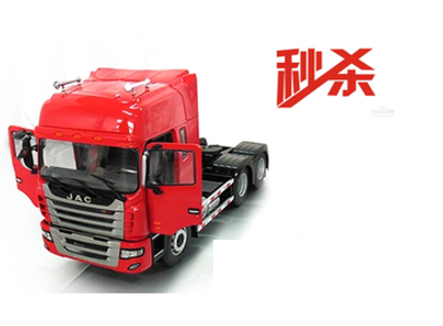 JAC Jianghuaigel hair K3 series boutique model original alloy automatic electric 1:24