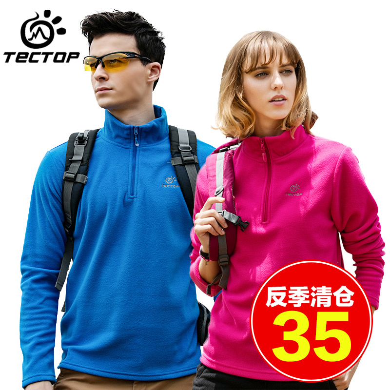 Exploring the outdoor autumn and winter catching fleece men and women fleece thickening fleece windproof warm jacket jacket liner