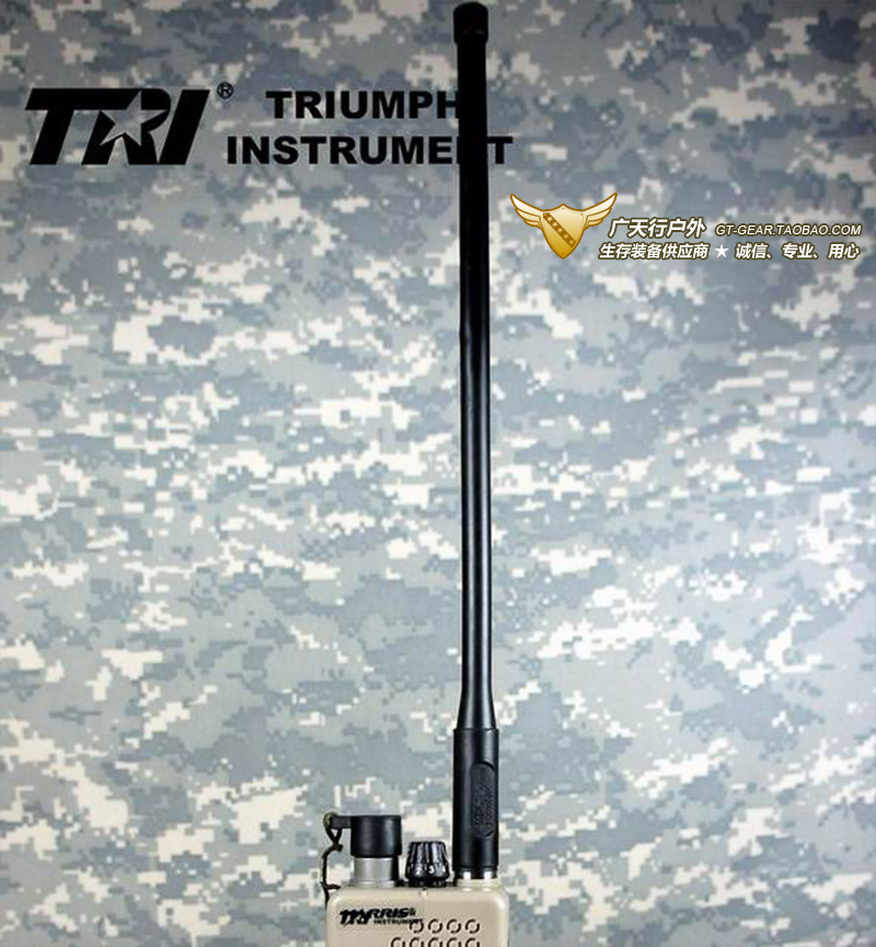 category:Outdoor communication,productName:Vehicle Antenna