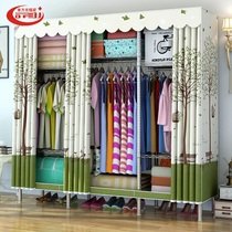 Simple cloth wardrobe cloth stainless steel tube thickening bold reinforcement full steel oxford cloth storage hanging wardrobe home
