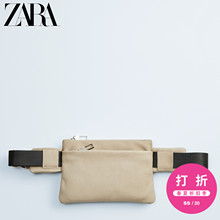 Zara discount men's bag gray single color cattle leather waist bag messenger bag 13630520004
