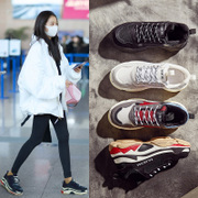With 2017 new sneakers shoes female winter cashmere ins over the fire in autumn and winter shoes casual shoes.